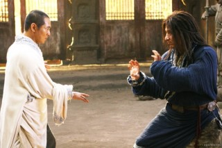 Still: The Forbidden Kingdom