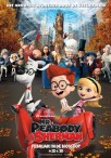 Mr. Peabody & Sherman 3D (NL)