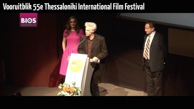 Filmfestival Thessaloniki doorstaat crisis, 14-10-2014
