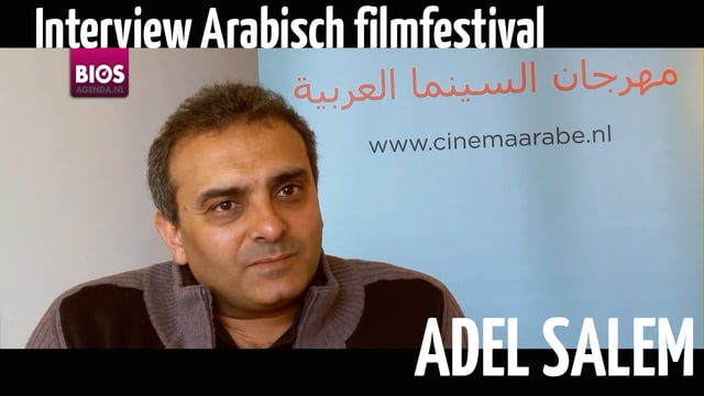 Arabische film: heden, verleden en toekomst, 29-4-2015