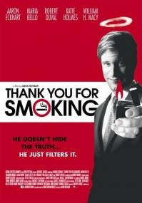 Poster Thank You for Smoking (c) A-Film Distributie