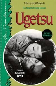 DVD-hoes Ugetsu monogatari (c) Amazon.com