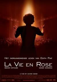 Poster La vie en rose (c) RCV