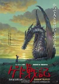 Poster Gedo Senki