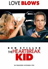Poster The Heartbreak Kid