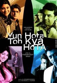 Yun Hota to Kya Hota (c) C.A.T. Productions