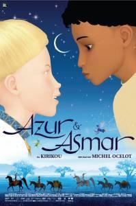 Poster Azur & Asmar (c) Twin Film