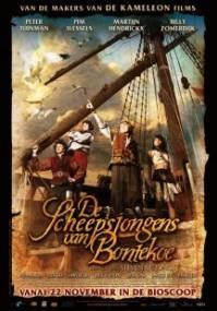 Poster De Scheepsjongens van Bontekoe (c) RCV Distributie