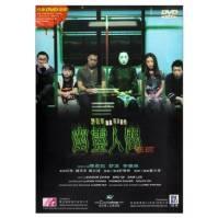Visible secret (c) Media Asia Films