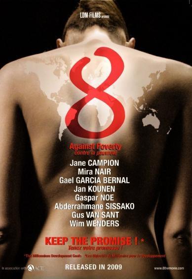 Poster 8 (c) Films Distribution