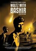 Waltz with Bashir (c) Cinéart