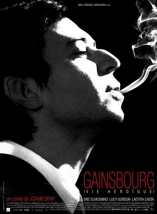 Gainsbourg  (vie héroïque) poster, © 2010 Cinéart