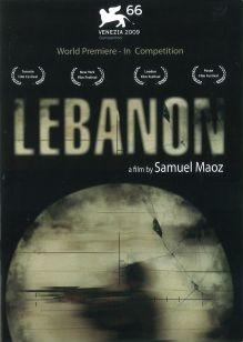 Lebanon poster, © 2009 Cinemien