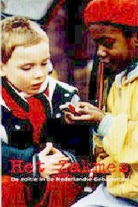 Poster 'Het Zakmes' © 1992 Hungry Eye