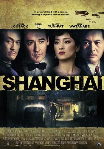 Shanghai poster, © 2010 E1 Entertainment Benelux