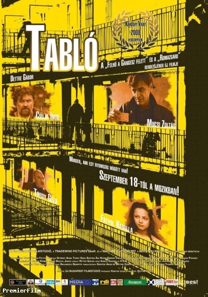 Tabló poster, copyright in handen van productiestudio en/of distributeur
