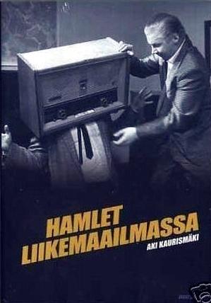 Hamlet liikemaailmassa poster, copyright in handen van productiestudio en/of distributeur