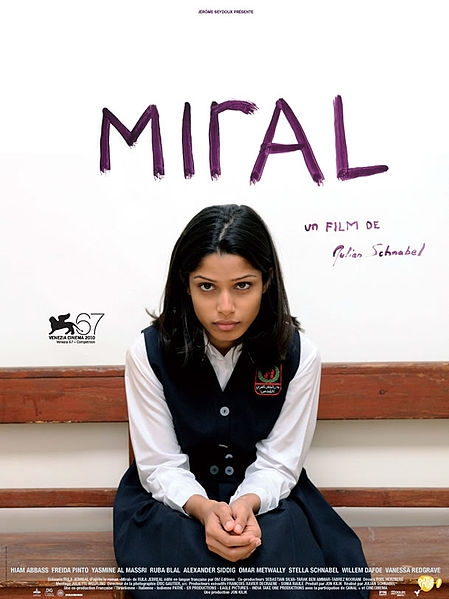 Miral poster, © 2010 A-Film Distribution