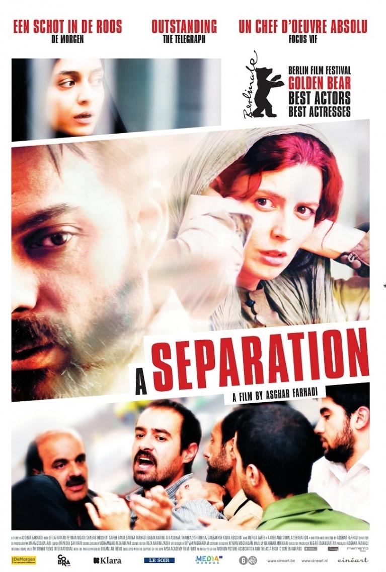 A Separation poster, © 2011 Cinéart