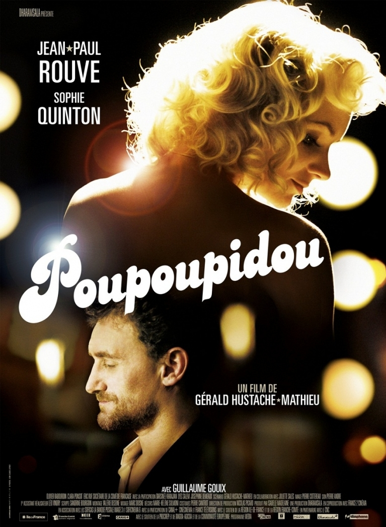 Poupoupidou poster, © 2011 Amstelfilm