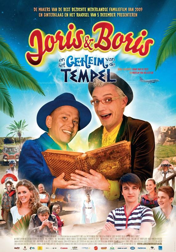 Joris en Boris en het Geheim van de Tempel poster, © 2012 E1 Entertainment Benelux