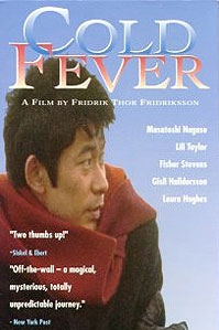 poster 'Cold Fever' © 1994