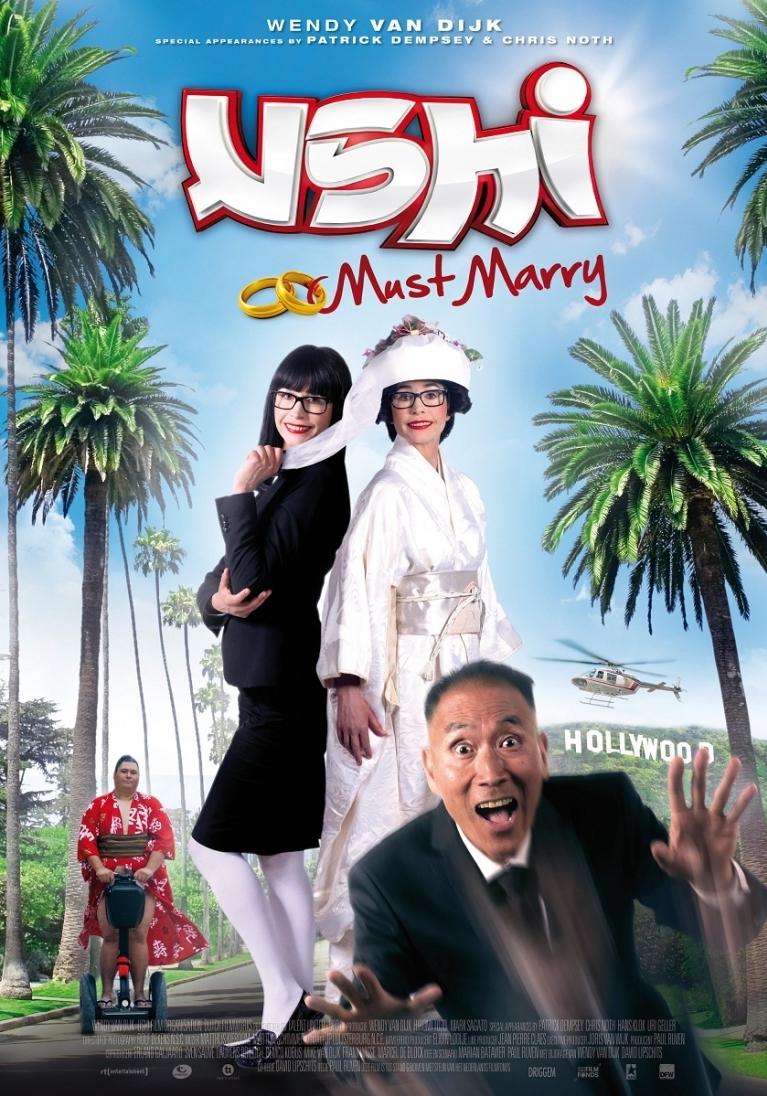 Ushi Must Marry poster, © 2013 Dutch FilmWorks