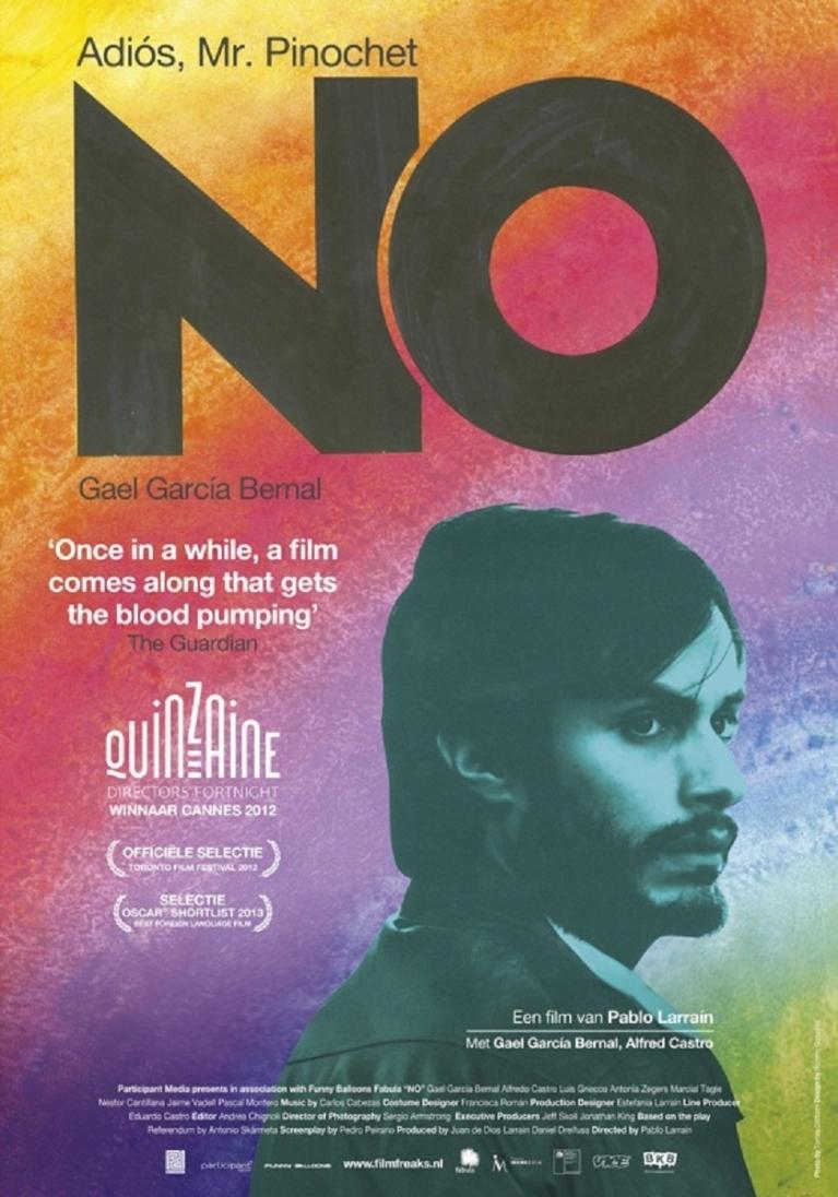 No poster, © 2012 Filmfreak Distributie