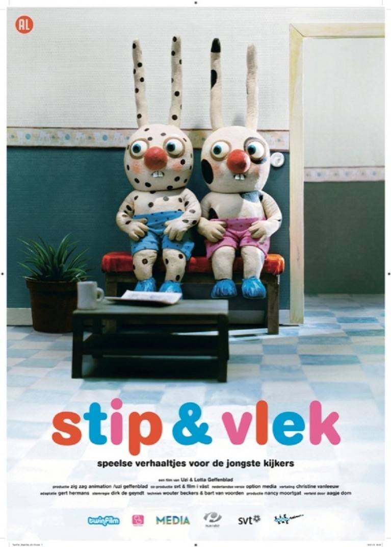 Stip & Vlek poster, © 2011 Twin Film