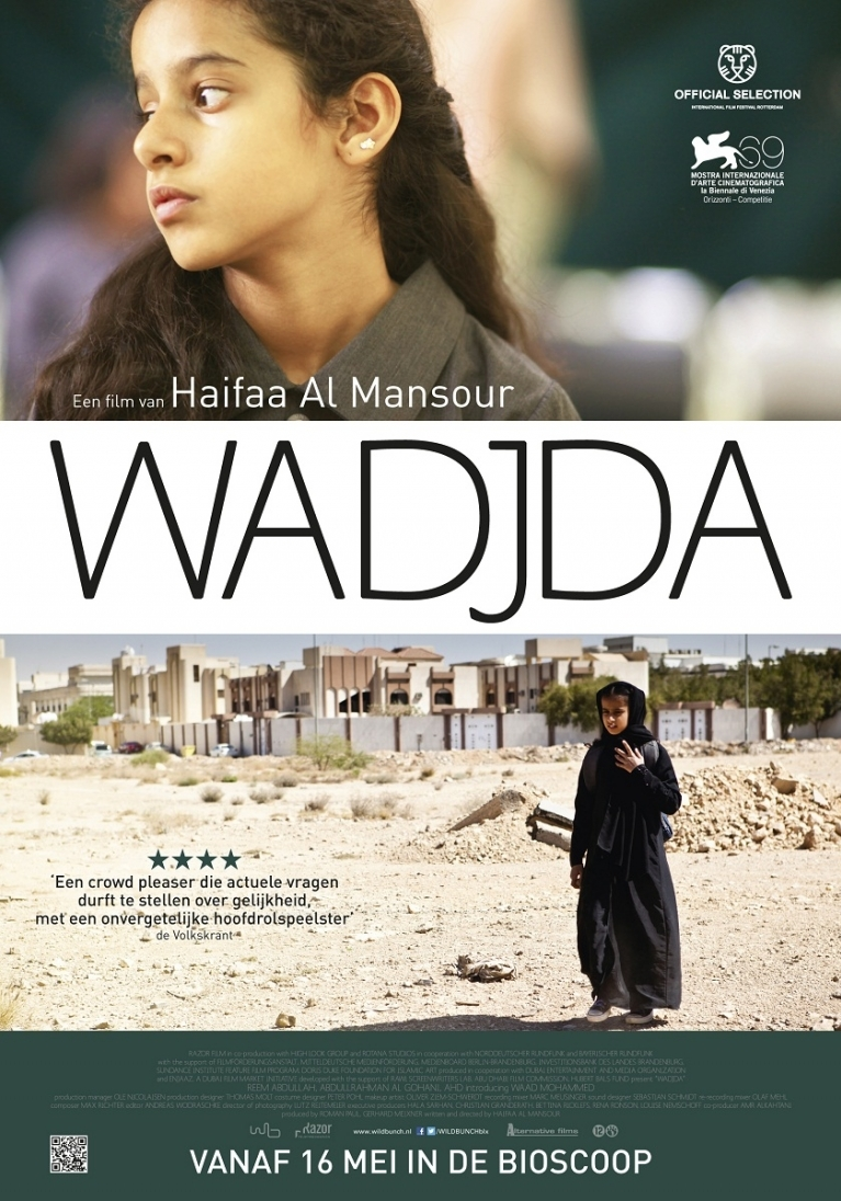 Wadjda poster, © 2012 Twin Film