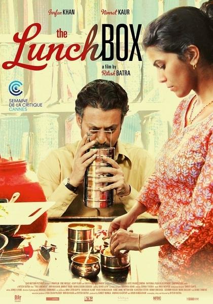 The Lunchbox Arabische poster, © 2013 Cinemien