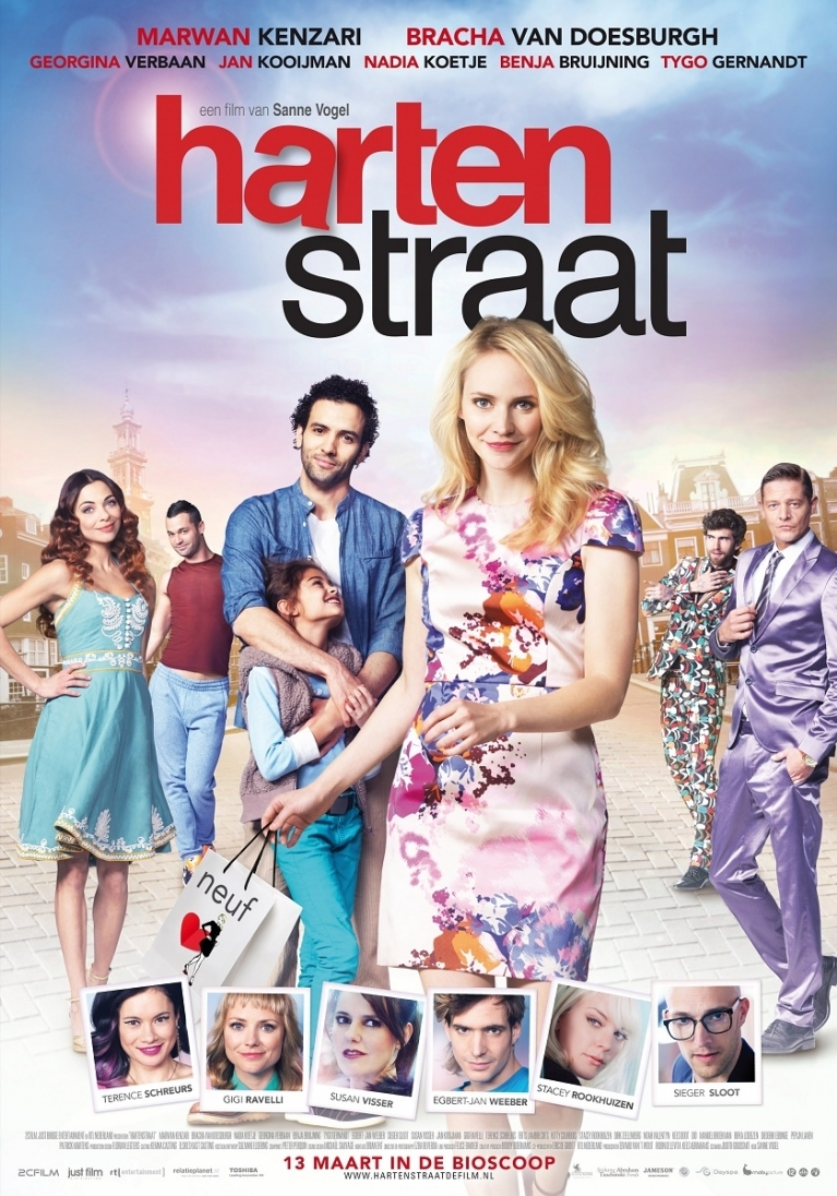 Hartenstraat poster, © 2014 Just Film Distribution