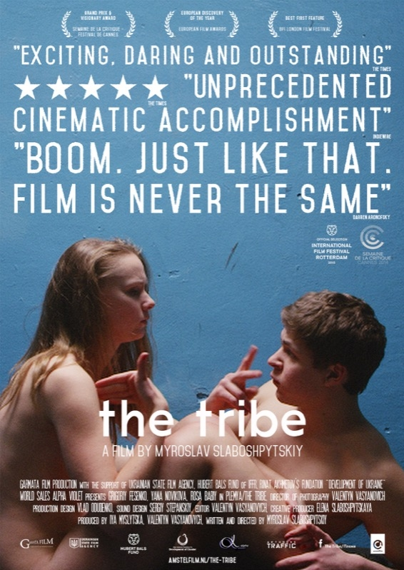 The Tribe poster, © 2014 Amstelfilm