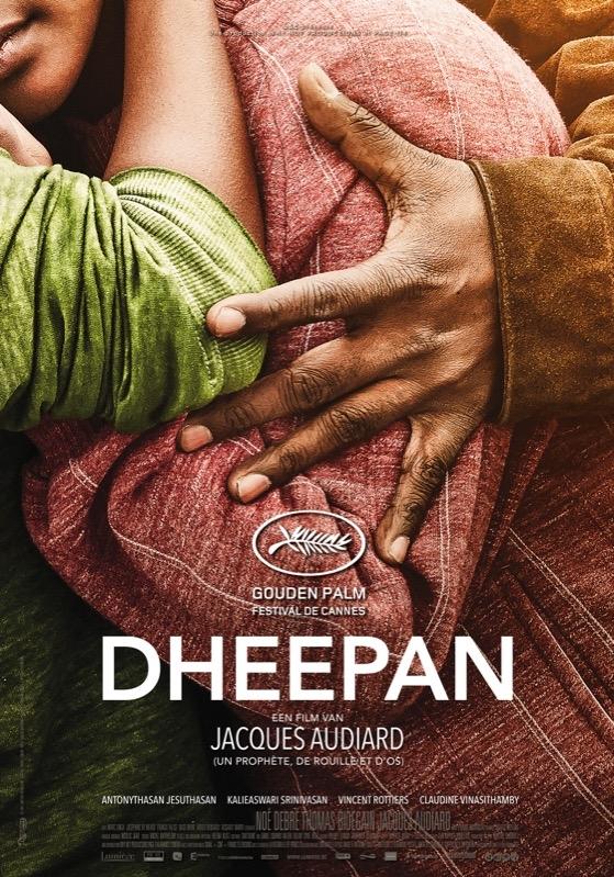 Dheepan poster, © 2015 Lumière