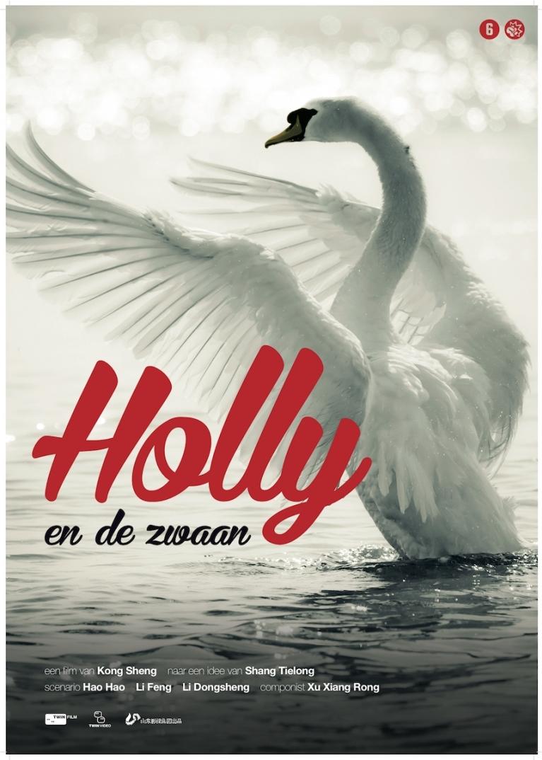 Holly en de Zwaan poster, copyright in handen van productiestudio en/of distributeur