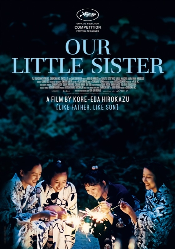 Our Little Sister poster, © 2015 Lumière
