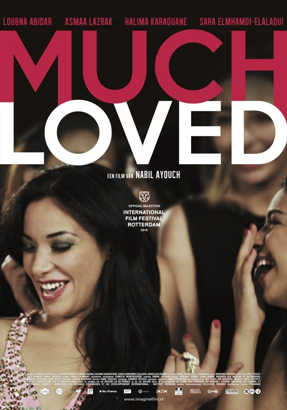 Much Loved poster, © 2015 Imagine