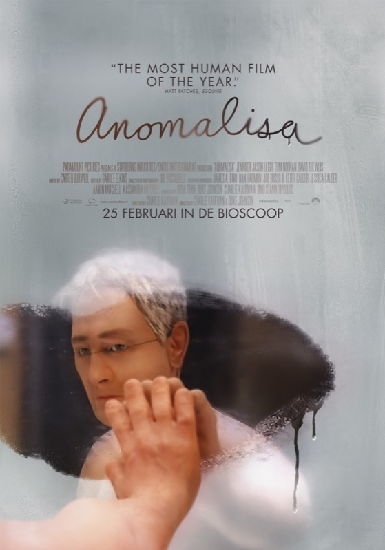 Anomalisa poster, © 2015 Universal Pictures International