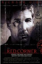 poster 'Red Corner' © 1997 Metro-Goldwyn-Mayer (MGM)