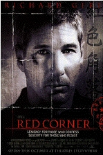 poster 'Red Corner' © 1997 Metro-Goldwyn-Mayer (MGM)