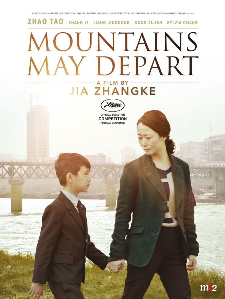 Shan he gu ren poster, © 2015 Cinemien