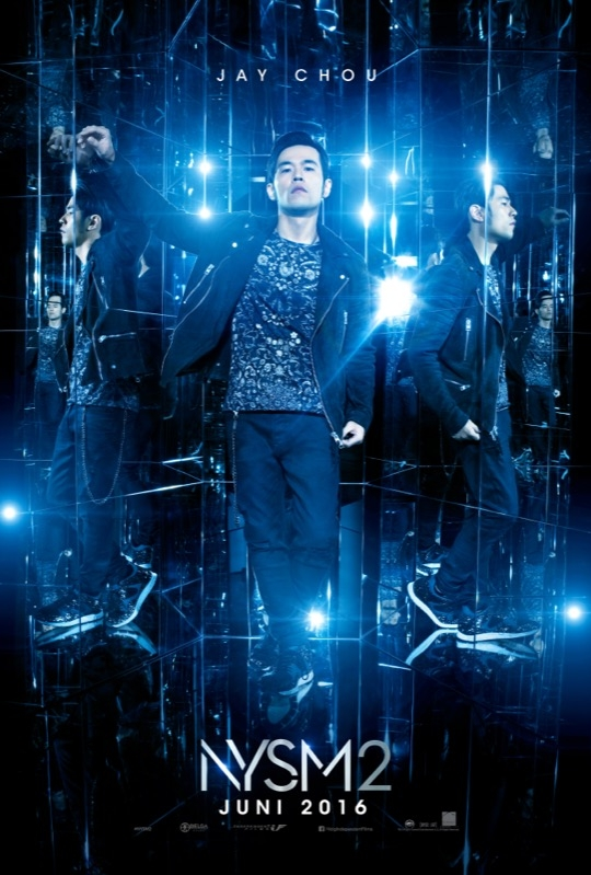 Now You See Me 2 poster, © 2016 Independent Films