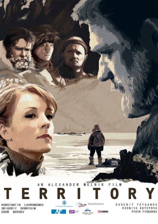 Territoriya poster, copyright in handen van productiestudio en/of distributeur
