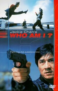 Poster 'Who Am I?' (c) 1999