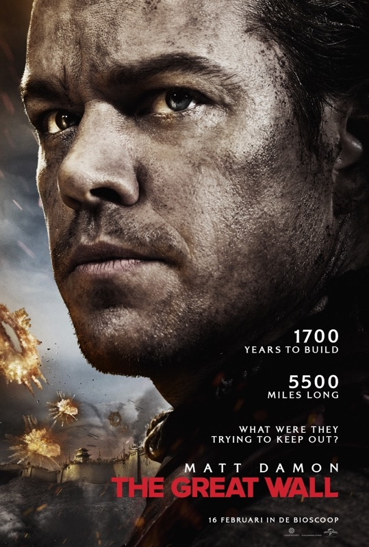 The Great Wall poster, © 2016 Universal Pictures International