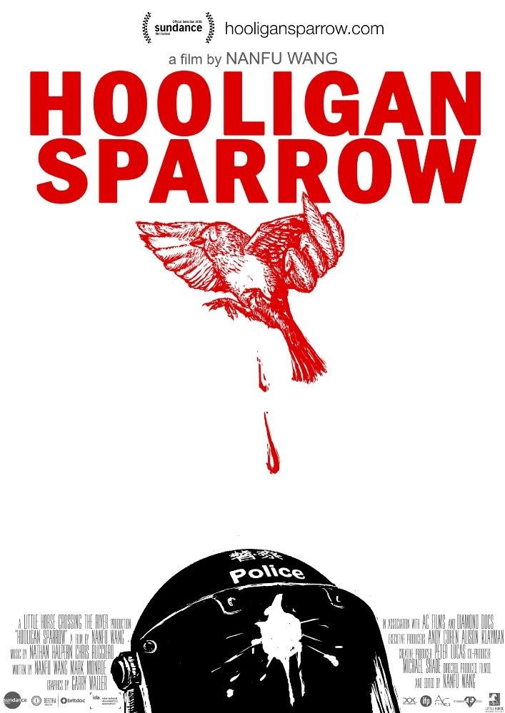 Hooligan Sparrow poster, copyright in handen van productiestudio en/of distributeur