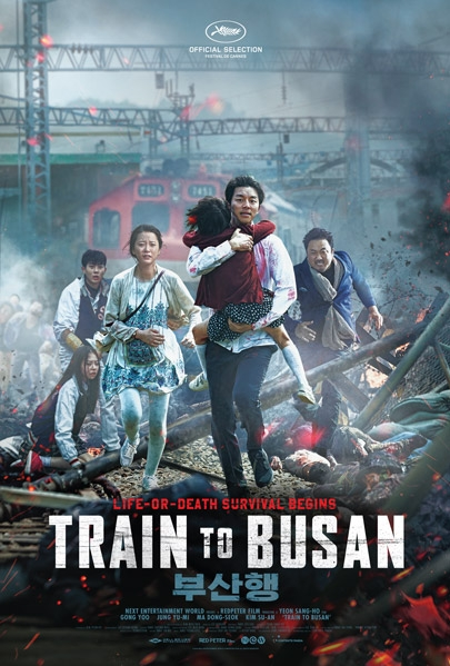 Train to Busan poster, © 2016 Splendid Film