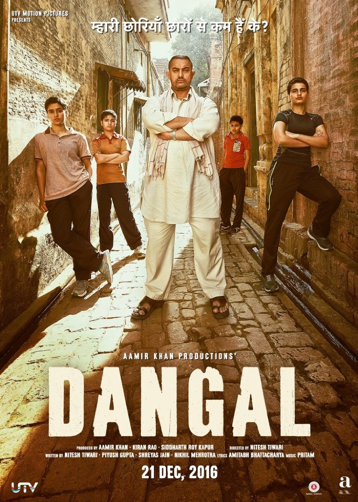 Dangal poster, copyright in handen van productiestudio en/of distributeur