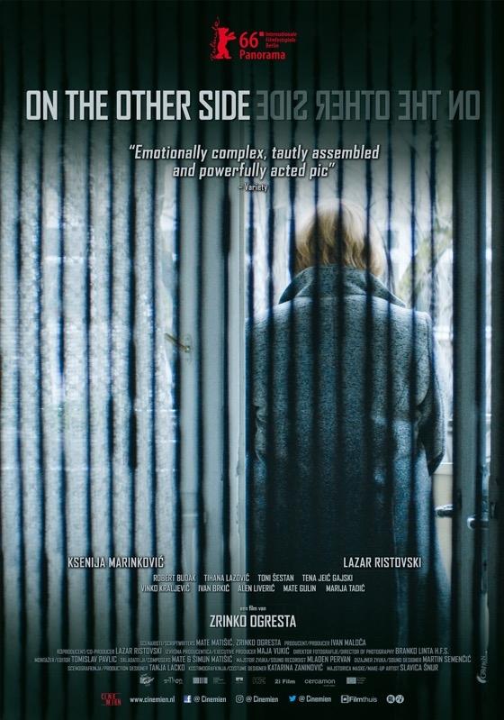 S one strane poster, © 2016 Cinemien