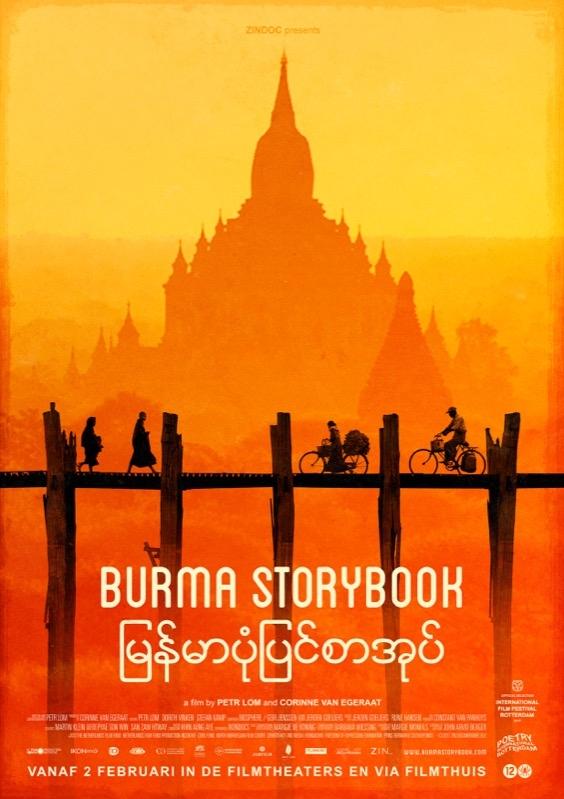 Burma Storybook poster, copyright in handen van productiestudio en/of distributeur